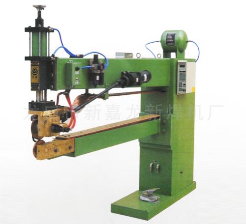 长臂纵横缝焊机