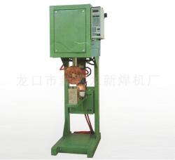 立式缝焊机