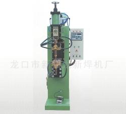 中频凸焊机